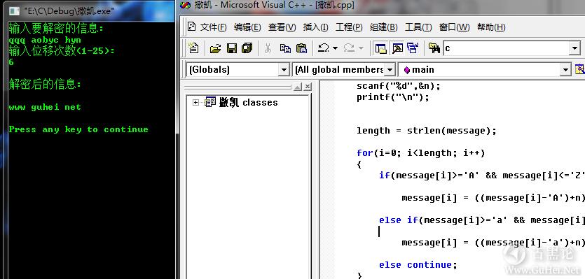 C语言实现 撒凯密码 解密 撒凯密码.png