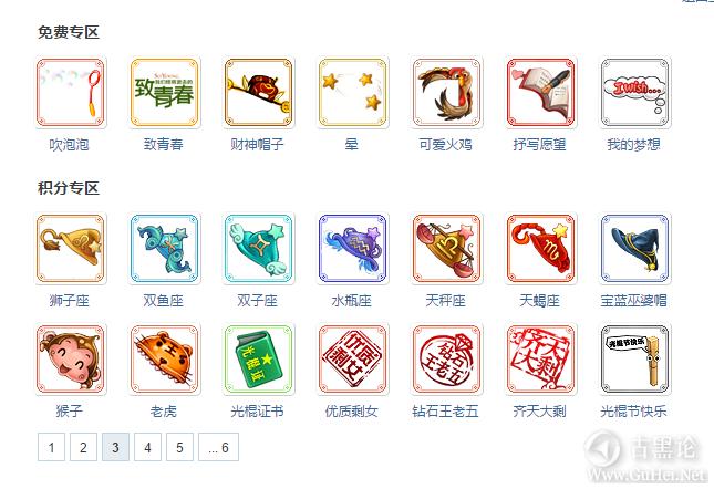 【27号更新】论坛头像边框设计征集 头像装饰3.png