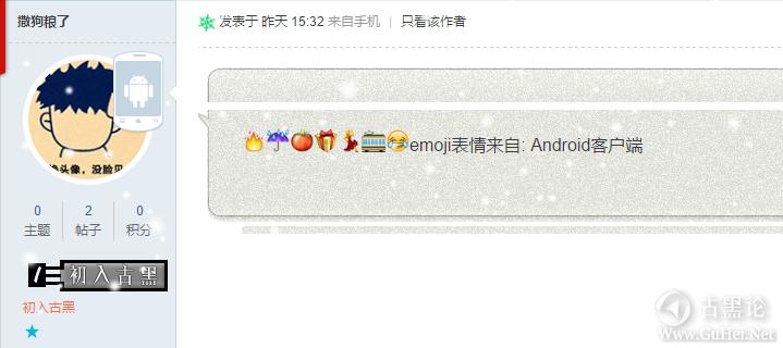 论坛最近更新功能 QQ截图20161223190422.png