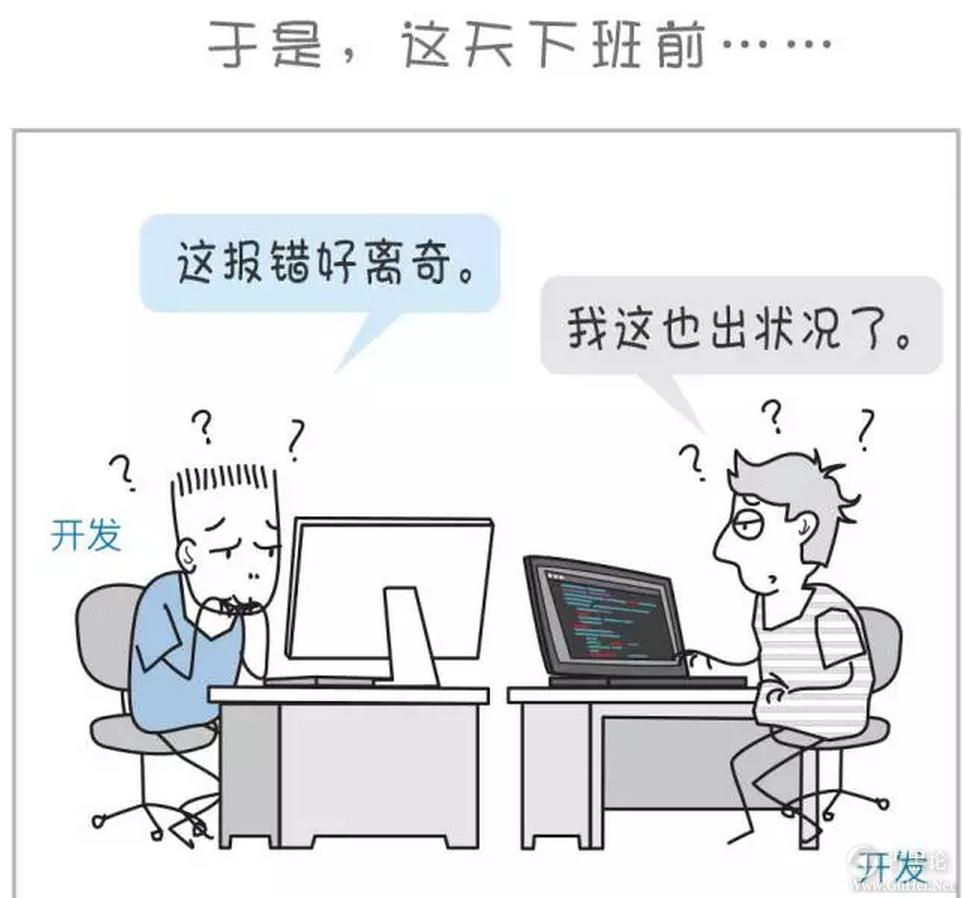 当产品去写代码..... 9-数据库报错了.png