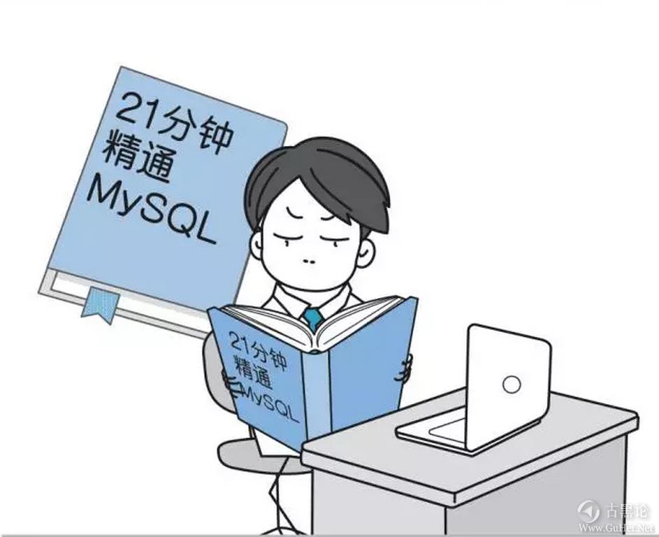 当产品去写代码..... 4-21分钟精通mysql.png