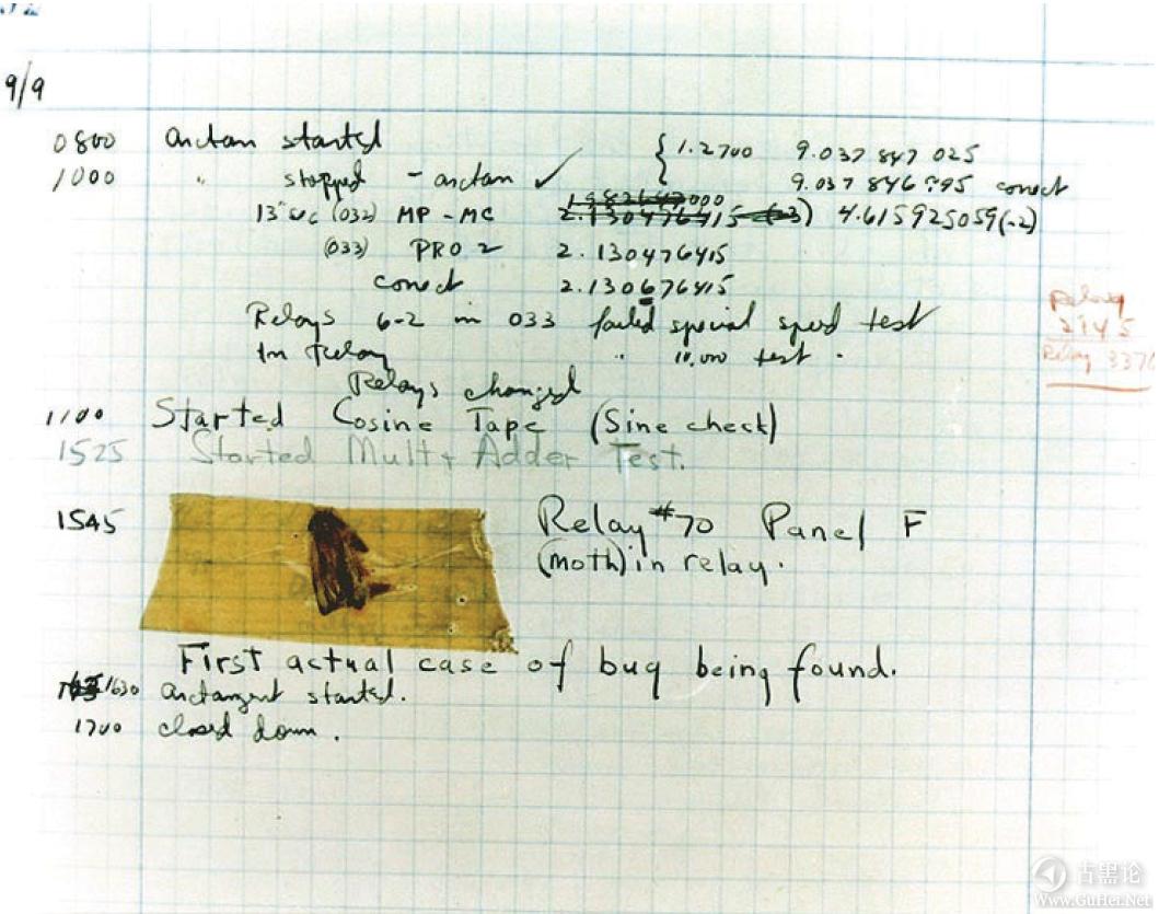 计算机扫盲贴|第五章_编程与编程语言 QQ截图20170121134613.png