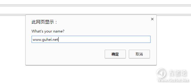 计算机扫盲贴|第七章_学习编程 用户名.PNG
