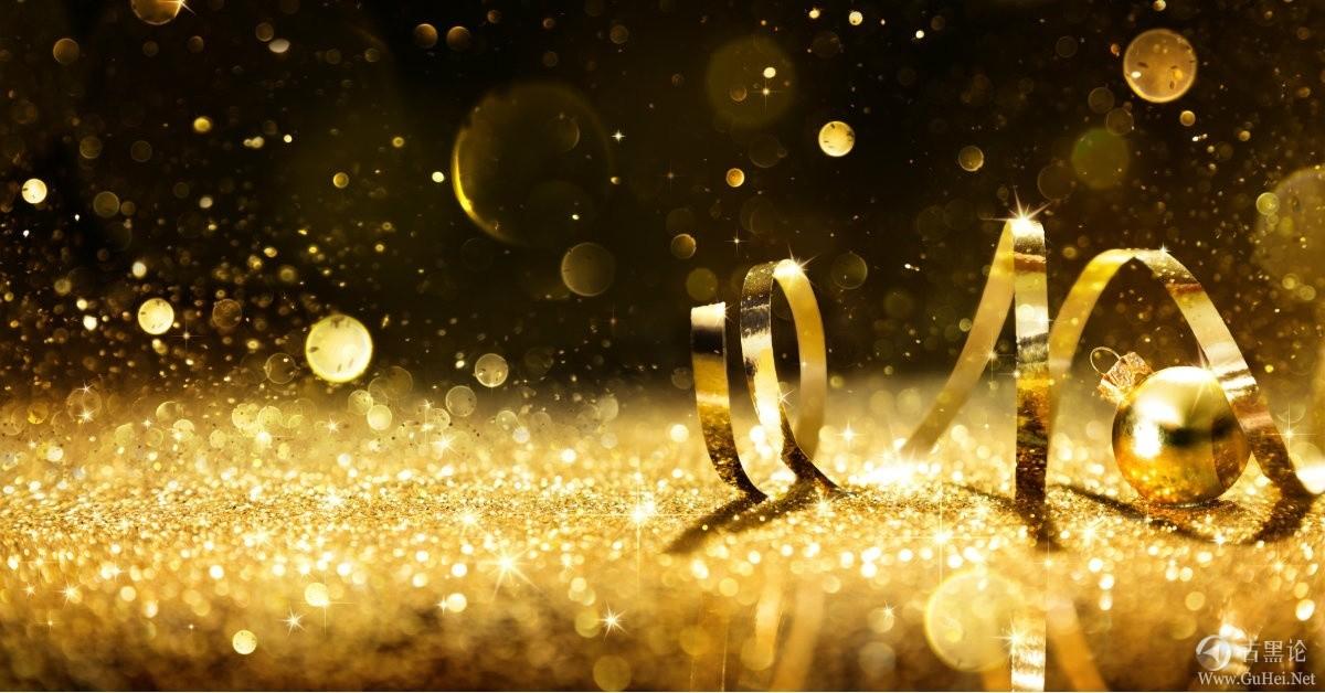 古黑论的小伙伴们,新年快乐!【活动已结束】 29033-newyear-new-year-gold.1200w.tn.jpg