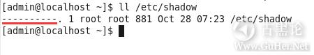 零基础Linux|第十二课_特殊权限位 QQ截图20170226144940.png