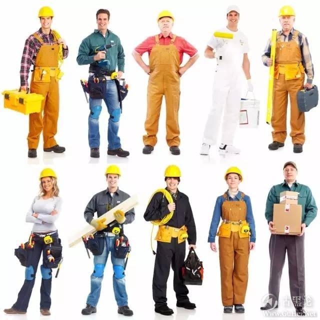 值得思考的一些面试题! 8-工人.jpg