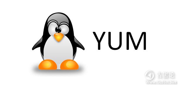 零基础Linux|第十四课_什么是Yum? CHK.png