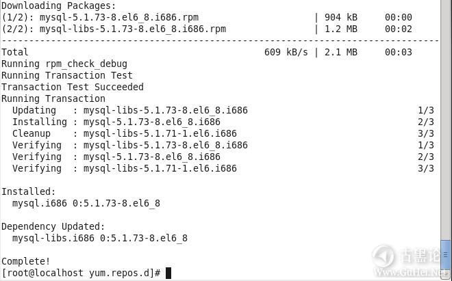 零基础Linux|第十四课_什么是Yum? QQ截图20170414154930.png