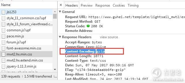 Apache2.4开启gzip,提高网站访问速度! QQ截图20170507180935.jpg
