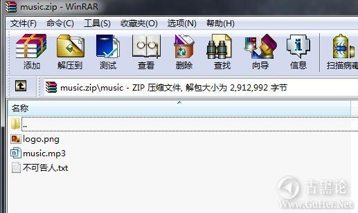 在Windows上不为人知的隐藏文件功能 QQ截图20170603120834.jpg