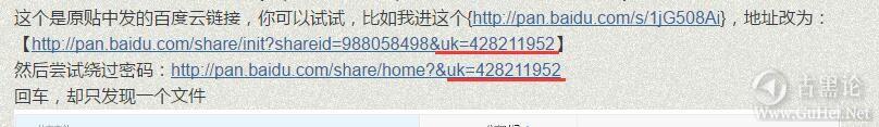 自己写的,易语言破解百度网盘主页。 QQ截图20170609233902.jpg