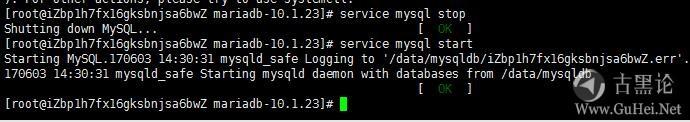 Centos 7编译安装LNMP环境及 php-fpm QQ截图20170603143033.jpg