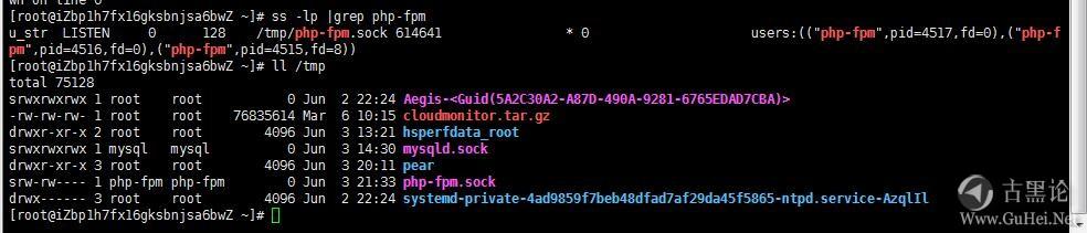 Centos 7编译安装LNMP环境及 php-fpm QQ截图20170603213449.jpg