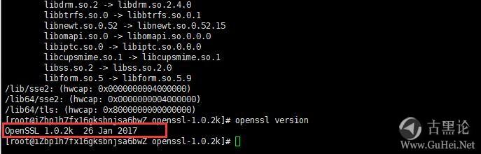 Centos 7编译安装LNMP环境及 php-fpm QQ截图20170602221634.jpg