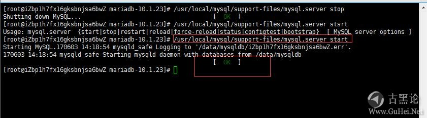 Centos 7编译安装LNMP环境及 php-fpm QQ截图20170603141856.jpg