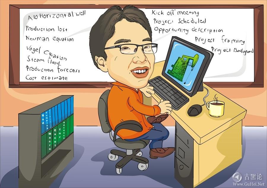 程序员练成 之 选择生柿子还是熟柿子 programer_by_mykarikatur-d39ybdz.jpg