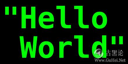 用什么语言开放不是你说了算 440px-HelloWorld.svg.png