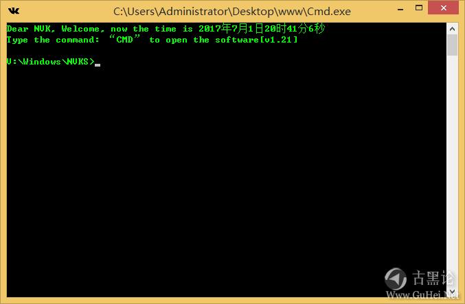 """易语言编写的""""Dos系统""""(仿cmd) tp1.png"""