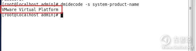 如何判断电脑系统是虚拟机还是物理机?(已修改) QQ截图20170710232537.jpg