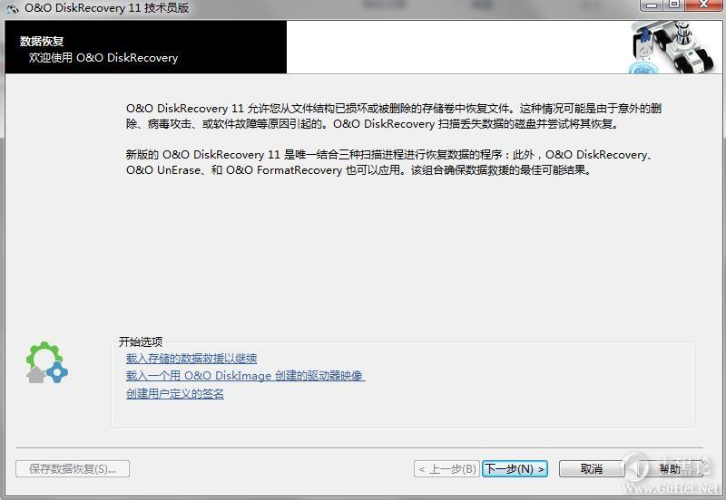 专业数据恢复软件 DiskRecovery 11【绿色破解版_2020更新】 1-数据恢复.jpg
