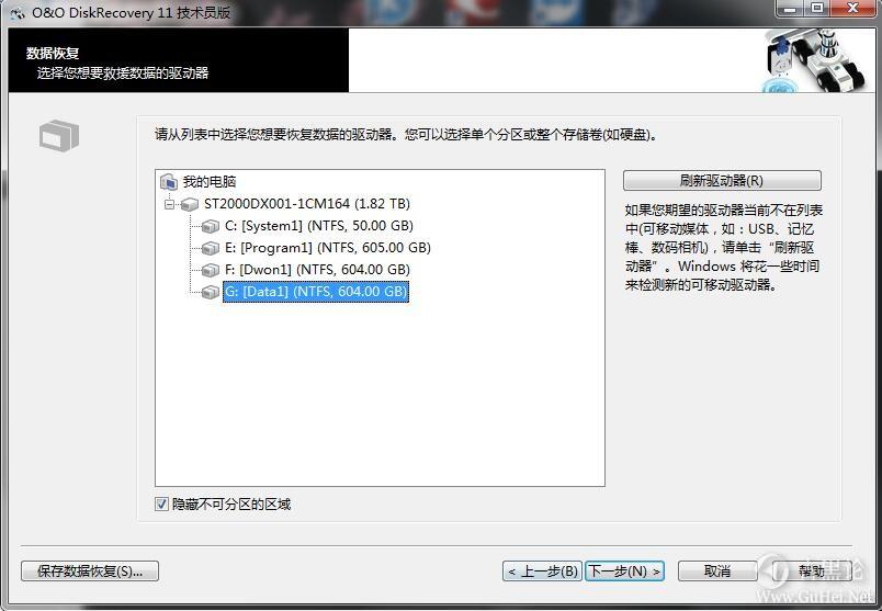 专业数据恢复软件 DiskRecovery 11【绿色破解版_2020更新】 2-数据恢复.jpg