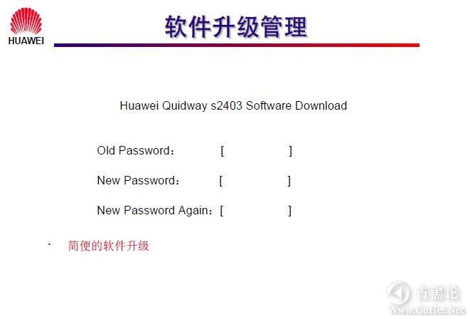网络工程师之路_第四章|LAN Switch 配置 17-软件升级管理.jpg
