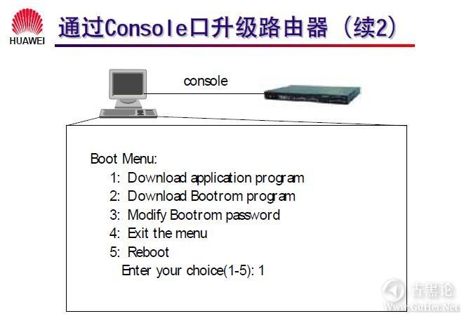 网络工程师之路_第六章 路由器配置简介 32-通过Console口升级路由器(续2).jpg