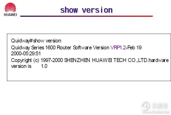 网络工程师之路_第六章 路由器配置简介 39-Show version.jpg