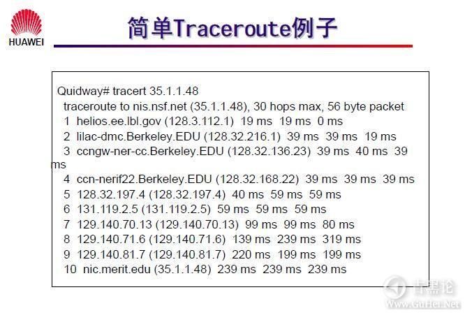 网络工程师之路_第七章|网络层基础及子网规划 31-Traceroute 举例.jpg