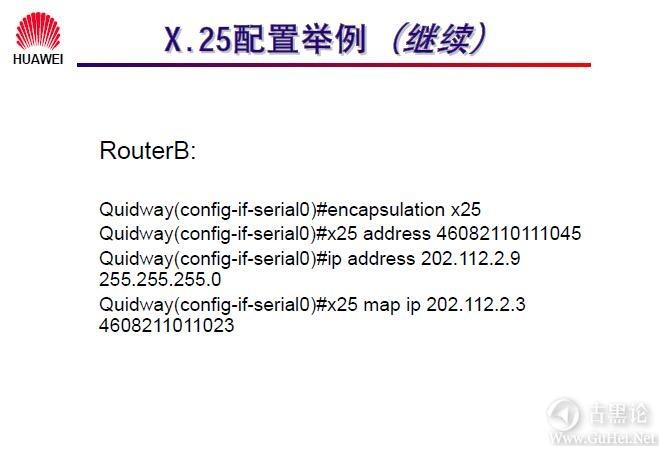 网络工程师之路_第九章|常见广域网协议及配置 20-X.25配置举例(续).jpg