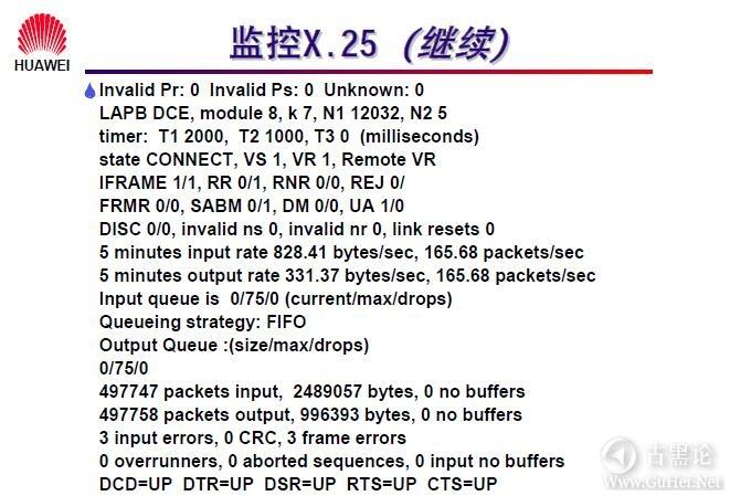 网络工程师之路_第九章|常见广域网协议及配置 28-监控 X.25(续).jpg