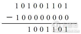 编码的奥秘13_如何实现减法 18-减去.jpg