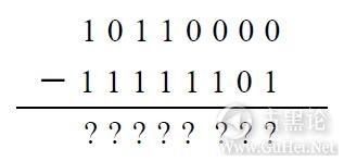 编码的奥秘13_如何实现减法 20-减法题目对应于.jpg