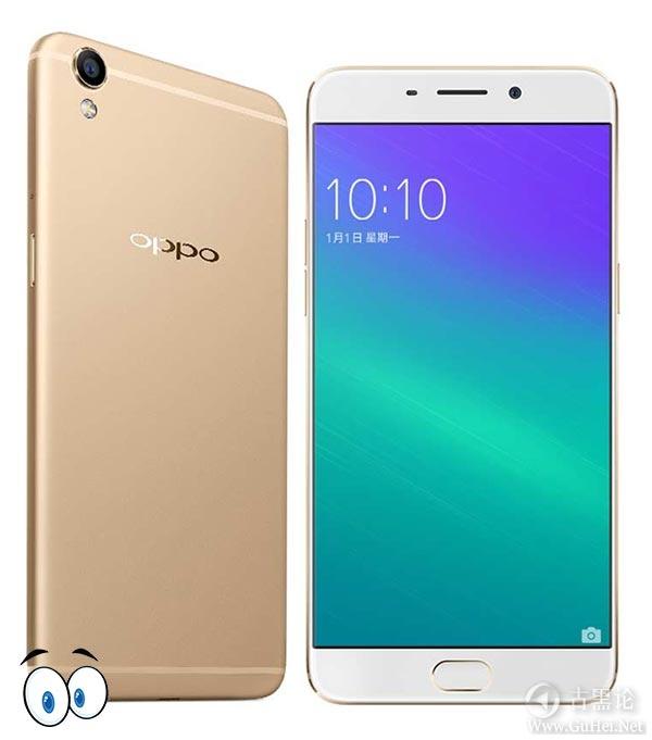 oppo手机好用吗——以前买手机遇到的坑! oppo-r9-plus.jpg