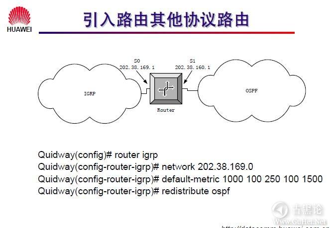 网络工程师之路_第十章|路由协议 37-引入其他协议路由.jpg