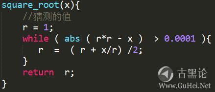 编程的本质——致初学者 2-编程的描述.png