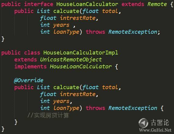 编程基础科普:我是一个函数 3-interface.jpg