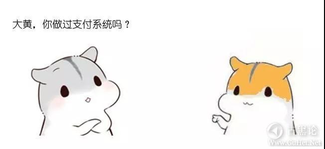 什么是MD5算法?【漫画】 1-漫画:什么是MD5算法?.jpg