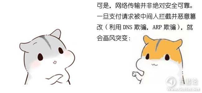 什么是MD5算法?【漫画】 11-漫画:什么是MD5算法?.jpg
