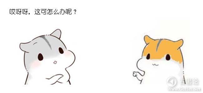 什么是MD5算法?【漫画】 14-漫画:什么是MD5算法?.jpg