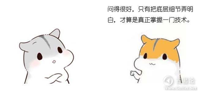 什么是MD5算法?【漫画】 21-漫画:什么是MD5算法?.jpg