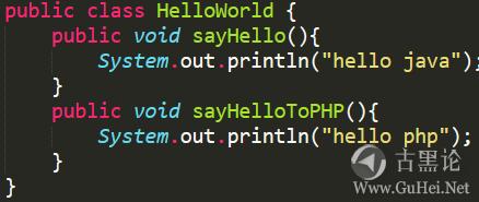 什么是Java动态代理? 1-代码.png