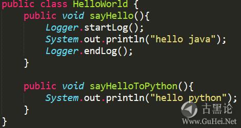 什么是Java动态代理? 2-代码.png
