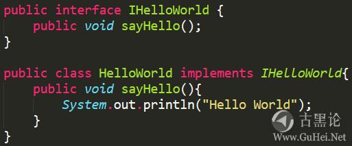 什么是Java动态代理? 3-代码.png
