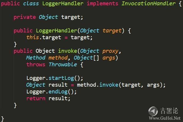 什么是Java动态代理? 6-代码.jpg