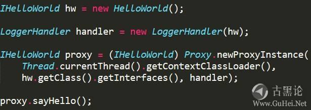 什么是Java动态代理? 8-代码.jpg