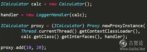 什么是Java动态代理? 9-代码.jpg