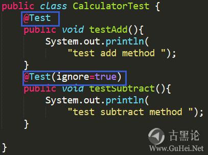 Java注解和XML的明争暗斗 3-代码.png