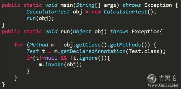 Java注解和XML的明争暗斗 4-代码.jpg