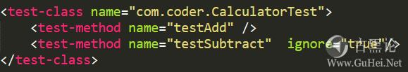 Java注解和XML的明争暗斗 5-代码.png